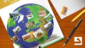 سوالات متن درس یازدهم جغرافیا یازدهم انسانی