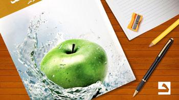 پاسخ فعالیت های درس چهاردهم سلامت و بهداشت دوازدهم